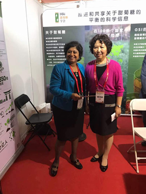 Professor Dr. Yuexin Yang, President of the China Nutrition Society and Dr. Priscilla Samuel, Director of PCSI